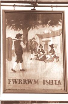 33 Fwrrwm Ishta.jpg