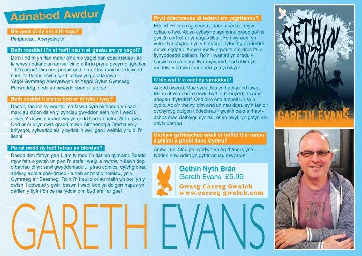 Nabod Awdur A4 Gareth Evans.jpg